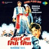 Khul Ja Sim Sim (Original Motion Picture Soundtrack)