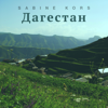 Sabine Kors - Дагестан обложка