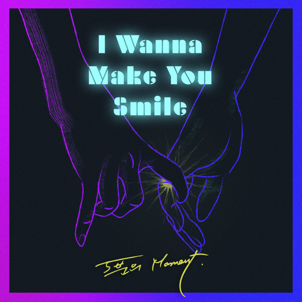 i can make you smile song