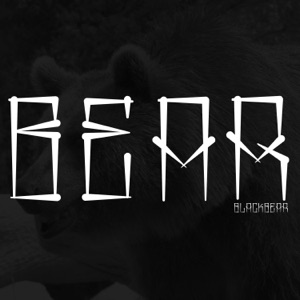 Bear (feat. Lil Baby & Gunna) - Single Mp3 Download