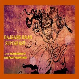 Hanuman Chalisa Superfast - Single by Brijesh Shandilya on