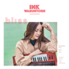 Bliss - EP - Ink Waruntorn