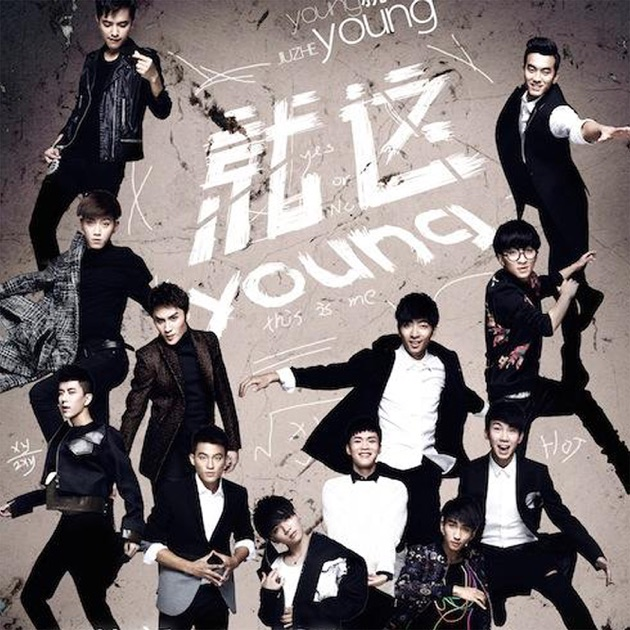OHO, Tan, Hua Chenyu, Pax Congo, Rao Wei, Ning Huan Yu, Zhang Yang Yang, Zuo Li, Alan Yu, Jia Cheng Qiang, Fansir & Jurat – 就這Young – Single [iTunes Plus M4A] | iplusall.4fullz.com