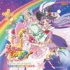 『魔法つかいプリキュア!』オリジナル・サウンドトラック2 プリキュア・マジカル・サウンド!!
