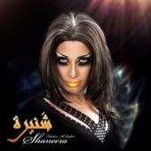 Fatima Al Qadiri - Shaneera