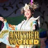 12. 星組 大劇場「ANOTHER WORLD」 - 宝塚歌劇団・紅ゆずる、綺咲愛里、礼 真琴