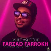 Ahle Asheghi