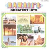 New Hawaiian Band - On The Beach At Waikiki