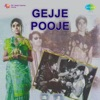 Gejje Pooje (Original Motion Picture Soundtrack)