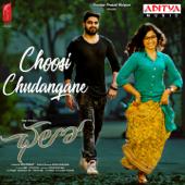 [Download] Choosi Chudangane (From