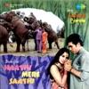 Haathi Mere Saathi Original Motion Picture Soundtrack EP