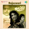 Rajeswari Original Motion Picture Soundtrack EP