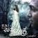 Raj Thillaiyampalam - Sanda mithuri