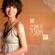 人生的歌 - Huang Yeeling