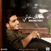 Mohammed Assaf - Makanak Khaly artwork