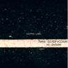 Тима Белорусских - Не онлайн обложка