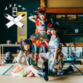 Gokudol Music