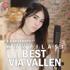 Download Via Vallen - Kimcil Kepolen