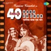 Chalis Baba Ek Chor Original Motion Picture Soundtrack Single
