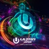 ULTRA MUSIC FESTIVAL JAPAN 2017