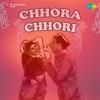 Chhora Chhori