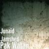 Pak Watan feat Noman Shah Anas Younus Hafiz Abu Bakr Single