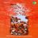 Aaji Dakhin (Duar Khola) - Tarun Banerjee