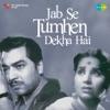 Jab Se Tumhen Dekha Hai Original Motion Picture Soundtrack