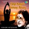 Rangi Rangala Shrirang Abhang EP