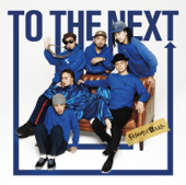 TO THE NEXT - EP