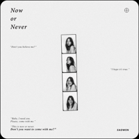 EAOWEN - Now or Never artwork