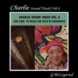THE ARTISTS MODEL: CHARLIE (Vol. 26)