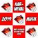 Verschiedene Interpreten - Karneval 2019 Musik (Party Schlager Hits der Stars 2018)