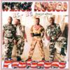 Pentagone - Wenge Musica BCBG