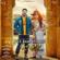 Vicholiyan De Gapp (feat. Sonia Verma) - Kamal Khaira