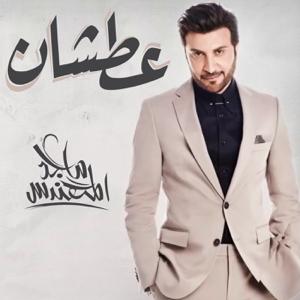 Majid Almohandis - Aatshan