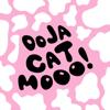 Doja Cat - Mooo! обложка