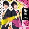 「8P」ユニットソング Vol.4 - Single