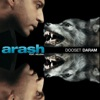 Dooset Daram (feat. Helena) - Single