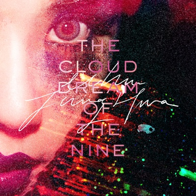 The Cloud Dream of the Nine - The 2nd Dream - EP - Uhm Jung Hwa album