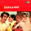 Dafaa 302