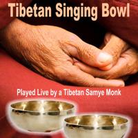 Tibetan Singing Bowl (Played Live by a Tibetan Samye Monk)