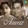 Aawaz Original Motion Picture Soundtrack