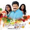 Pranayathilaanu Njaan (Original Motion Picture Soundtrack)