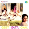Geet Gata Chal Original Motion Picture Soundtrack