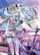 World is Wide (feat. Hatsune Miku) - BIGHEAD