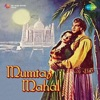 Mumtaz Mahal (Original Motion Picture Soundtrack) - Single