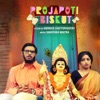 Projapoti Biskut Original Motion Picture Soundtrack EP
