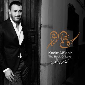 Kadim Al Sahir - kitab Al hob