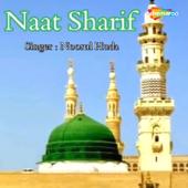 Naat Sharif